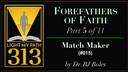 015: Match Maker - BJ Boles