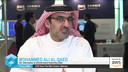 Mohammed Ali Al Qaed, Information & eGovernment Authority iGA | AWS SUmmit Bahrain