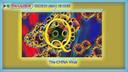 Qanon March 24, 2020 - The China Virus