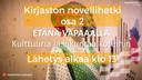TI 5.5. Novellihetki - lukijana Ola Tuominen