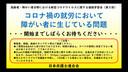 高齢者・障がい者分野における新型コロナウイルスに関する連続学習会「第5回 コロナ禍の就労において障がい者に生じている問題」(4月19日開催)