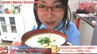 Akitchen☆文化の日!和食文化にふれよう・・・ということで、「手作りだしの☆粕汁」を作ります!そして今配信の終了で期間限定の「フェリコレAkitchen300回記念グッズ」販売終了です♪注文くださった皆さまありがとうございました!