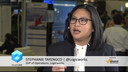 Stephanie Tayengco, Logicworks | AWS re:Invent 2016